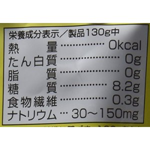 オリヒロ ぷるんと蒟蒻ゼリー グレープフルーツ...の関連商品8