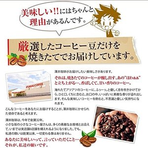 【内容量】レギュラーコーヒー BITTERなアイスブレンド 500gx1袋 アイスコーヒー de マ...