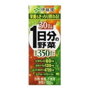 伊藤園 1日分の野菜 200ml 紙パック96本入の関連商品10