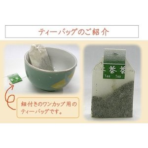 OSK小谷穀粉甜茶は舌に甘いお茶と書いて「てんちゃ」と読み、甘くて飲みやすいお茶ですコップにお湯を注...