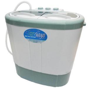 ALUMIS 2槽式小型自動洗濯機 【晴晴】 脱水機能搭載 AST-01|daim-store