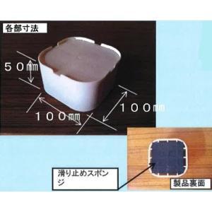 セッティングベース (洗濯機高さ調整用設置台) FSB-50|daim-store