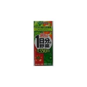 伊藤園 1日分の野菜 200mlパック×12本の関連商品1