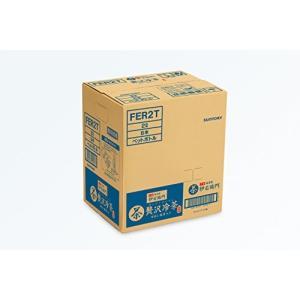 内容量:2L×12本カロリー:100ml当り0kcal原材料:緑茶(国産)、ビタミンC商品サイズ(高...