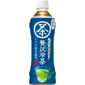 内容量:500ml×24本カロリー:100ml当り0kcal原材料:緑茶(国産)、ビタミンC商品サイ...
