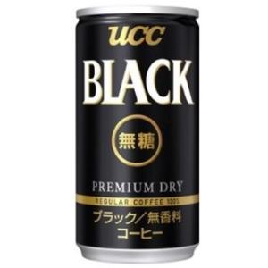 UCC ブラック無糖 (185g缶×30本入)...の関連商品3