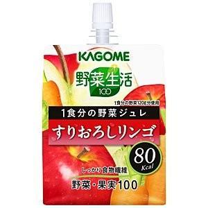カゴメ 野菜生活100 1食分の野菜ジュレ す...の関連商品6