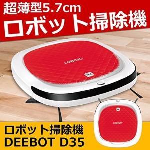 ECOVACS 超薄型 床用お掃除ロボット 自動充電式 タイマー付 DEEBOT D35 【日本正規品】|daim-store