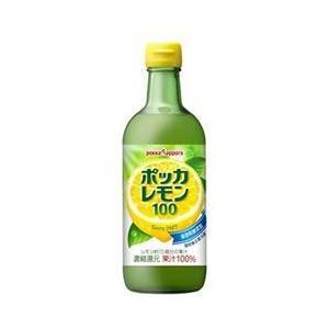 ポッカサッポロ ポッカレモン100 450ml...の関連商品2