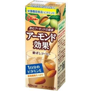 原材料:アーモンドペースト、砂糖、食物繊維(ポリデキストロース)、インスタントコーヒー、食塩、セルロ...