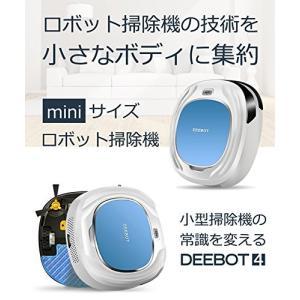 ECOVACS (エコバックス) モップ付 床掃除ロボット 自動充電式 タイマー付 DEEBOT D45|daim-store