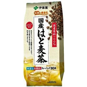 伊藤園伝承の健康茶国産はと麦茶ティーバッグ4.0g×30袋10個入