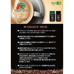 内容量:100g原材料:有機コーヒー豆(パプアニューギニア、ペルー、メキシコ)原産国 : ドイツ商品...