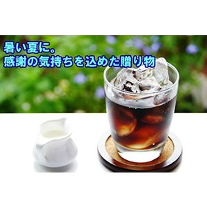 北海道の湧水でネルドリップした瓶詰タイプのアイスコーヒーですこだわり焙煎で、2つの味わいにコーヒーを...