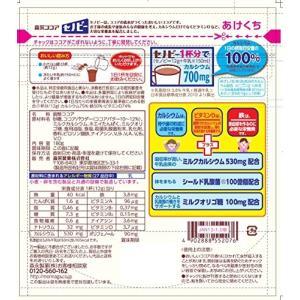 原材料:砂糖、ココアパウダー(ココアバター10~12%)、ミルクカルシウム、ホエイたんぱく、ミルクオ...