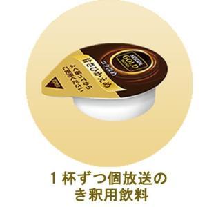 原材料:デキストリン、緑茶エキス調製品(デキストリン、緑茶エキス(国産)、オリゴ糖)、抹茶(国産)、...