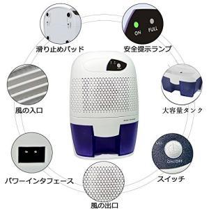除湿器 JOOCII 500ML 新型静音ミニ除湿機 カビ/...