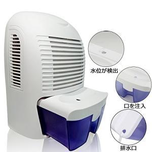 除湿器,JOOCII 1500ML 新型静音ミニ除湿機 カビ...