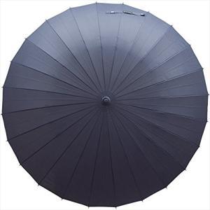 mabu 超軽量24本骨長傘 インディゴ 【メンズ レディース 軽量 つよい 強い じょうぶ 強風 耐風 たいふう グラスファイバー 折れにくい|daim-store