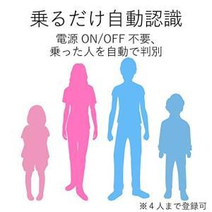 エレコム 体組成計 【体重 体脂肪率 内臓脂肪レベル BMI...