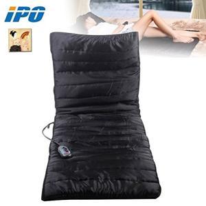 IPO マッサージマットレス マッサージクッション スリープ折りたたみ床 全身マッサージパッド ボディ マッサージ|daim-store