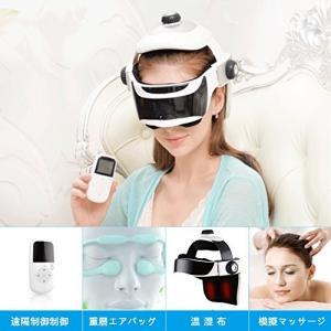 頭のマッサージ器、電動式ヘルメットマッサージ器、頭皮マッサージ機、不眠症改善、多機能|daim-store