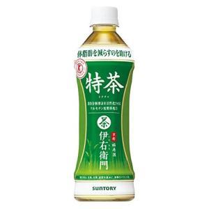 [トクホ] [2CS]サントリー緑茶 伊右衛門...の関連商品3