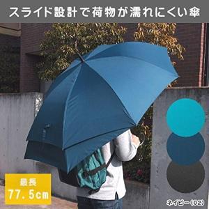 藤田屋 スライド式傘 GJ-1818(KOU) (ブラック(03))|daim-store