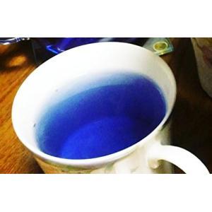 青い色したフラワーティー。内容:約500g 生産地 タイタイでは「アンチャン」と言われるこの花茶は、...