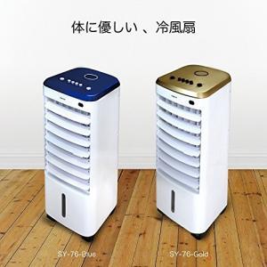 冷風機 家庭用 冷風扇 リビング おすすめ ボックスタイプ 涼しい 冷風 省エネ (ゴールド) daim-store