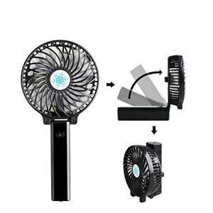 U-Pick USB扇風機 充電式 手持ち 卓上ミニファン 携帯扇風機 無段階風量調節 傘に扇風機がつける ベビーカー 車用 熱中症対策グッズ daim-store