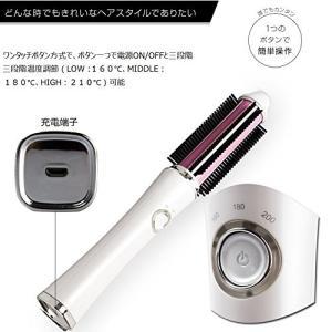 LUCKY BEAUTY USB充電 コードレスヘアロールブラシ 2way ストレート カール 無線 ヘアアイロン ポータブル コードレス 巻き髪|daim-store