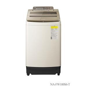 パナソニック 10.0kg 洗濯乾燥機 泡洗浄W ブラウン NA-FW100S6-T|daim-store