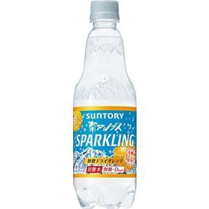 原材料:ナチュラルミネラルウォーター、有機オレンジ果汁、有機グレープフルーツ果汁/炭酸、香料、酸味料...