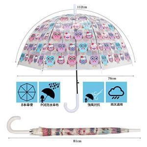 YOBANSA 透明な傘 長傘 ジャンプ傘 半自動開閉 おしゃれ ドーム型 フクロウのパターン 頑丈な8本骨 梅雨対策 高強度ビニール daim-store