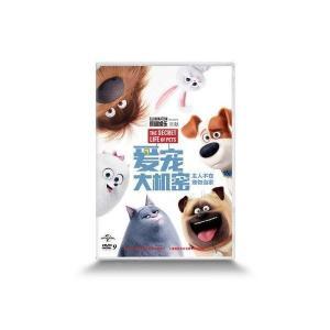 ペット 中国正規版DVD Pet ユニバーサル