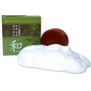 無添加・全身石鹸 和NAGOMI 60g|daimarubio|04
