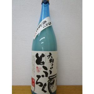 米の旨味を生かした風味豊かな にごり酒 埼玉・小山本家酒造「にごり酒 天狗のとぶろく」
