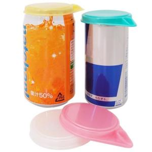 缶キャップ(飲みかけの缶飲料にふたをするキャップ)10個入り【ゆうパケット可能】|daiomfg