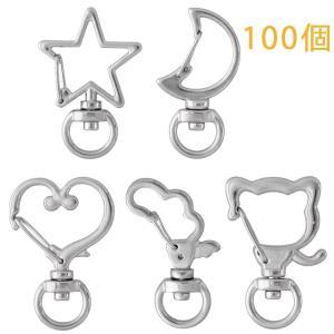 アクセサリーパーツ チャームフック シルバー(星/月/ハート/羽/猫) 100個入り|daiomfg