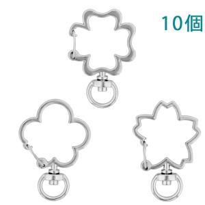 アクセサリーパーツ チャームフック シルバー(クローバー/花/桜) 10個入り|daiomfg