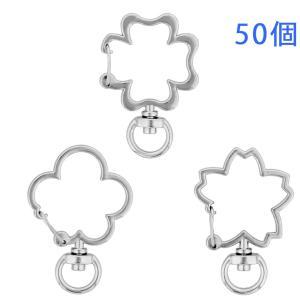 アクセサリーパーツ チャームフック シルバー(クローバー/花/桜) 50個入り|daiomfg