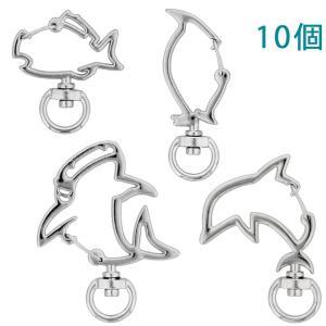 アクセサリーパーツ チャームフック シルバー(魚/ペンギン/ジンベイザメ/イルカ) 10個入り|daiomfg