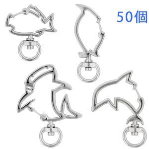 アクセサリーパーツ チャームフック シルバー(魚/ペンギン/ジンベイザメ/イルカ) 50個入り|daiomfg