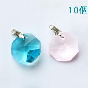 ガラス製 キラキラ八角チャーム 10個入り (バチカン付)【ゆうパケット可能】|daiomfg