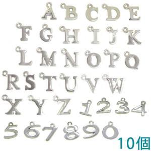 アルファベットチャーム&数字チャーム キャストチャーム PE1000 (A〜Z/0〜9) ニッケル 10個入り (チャームのみ)【ゆうパケット可能】|daiomfg