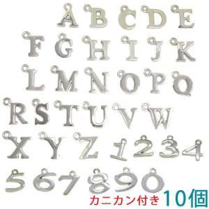 アルファベットチャーム&数字チャーム キャストチャーム PE1000 (A〜Z/0〜9) ニッケル 10個入り (カニカンC25付)【ゆうパケット可能】|daiomfg