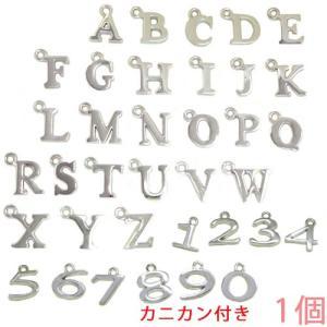 アルファベットチャーム&数字チャーム キャストチャーム PE1000 (A〜Z/0〜9) ニッケル 1個入り (カニカンC25付)【ゆうパケット可能】|daiomfg