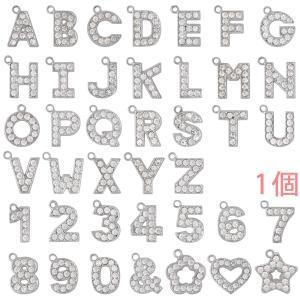 アルファベットチャーム&数字チャーム ラインストーンチャーム PE128 (A〜Z/0〜9/花/ハート/星) クローム 1個入り (チャームのみ)【ゆうパケット可能】|daiomfg
