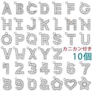 アルファベットチャーム&数字チャーム ラインストーンチャーム PE128 (A〜Z/0〜9/花/ハート) クローム 10個入り (カニカンC25付)【ゆうパケット可能】|daiomfg